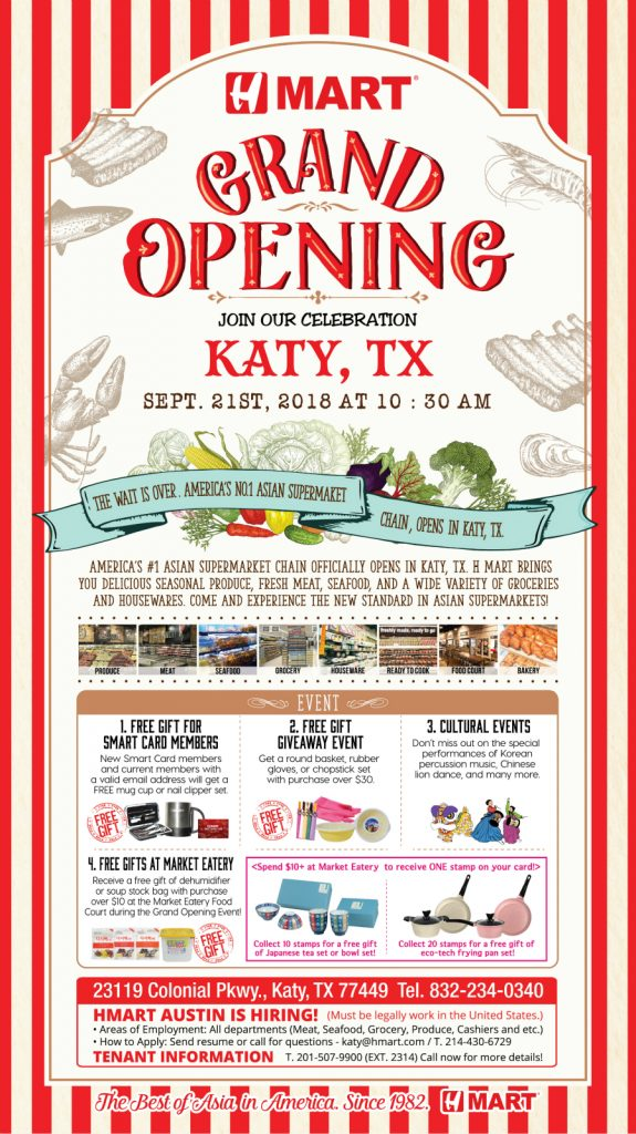 TX_KATY_Grand_Opening_Poster_18x32_in__EN____HMART_LOGO-01_meitu_2